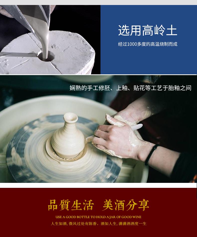 Jingdezhen ceramic jar 10 jins 20 jins 30 pounds it 50 kg of household mercifully bottle wine bottle seal save wines