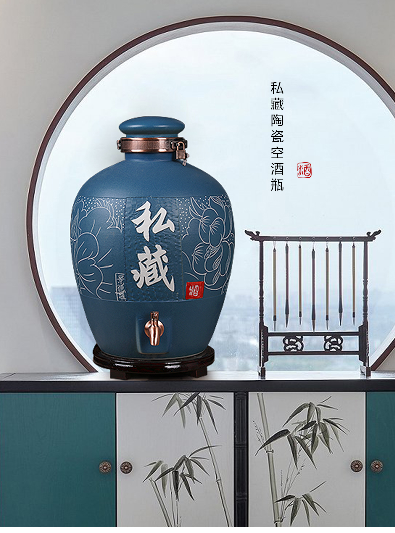 Ceramic jar 10 jins 20 jins 30 jins of 50 kg of archaize seal it household liquor pot of barrel with the tap