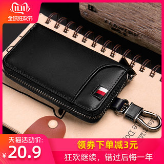 Real cowhand car key bag large capacity zipper men's and women's waist hanging household key bag buckle universal multifunctional couples