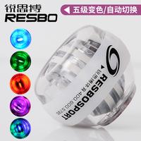Руи Сибо самозапускающийся стиль Запястье мяч запястье силы пальцем сила захват мяч гироскоп мяч сцепление фитнес-оборудование