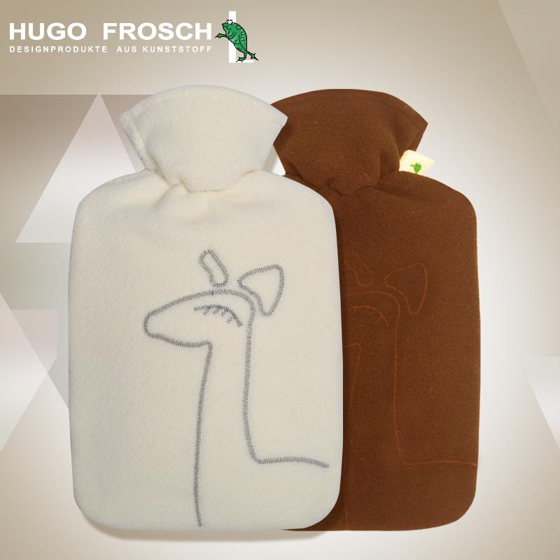 德国微笑Hugofrosch暖宫换洗冲水热水袋1.8LPVC进口羊驼送注水套