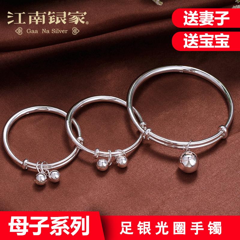 宝宝银手镯婴儿纯银镯子男女妈妈款亲子套装儿童银饰小孩足银手环