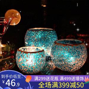 玻璃马赛克烛台欧式西餐浪漫蜡烛杯烛光晚餐道具婚庆餐桌七夕礼物