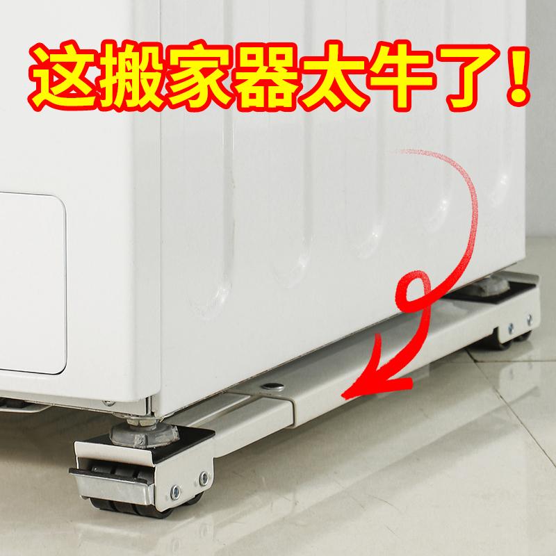 搬家神器重物移动滑轮家具柜子冰箱洗衣机搬运移位器家用省力工具