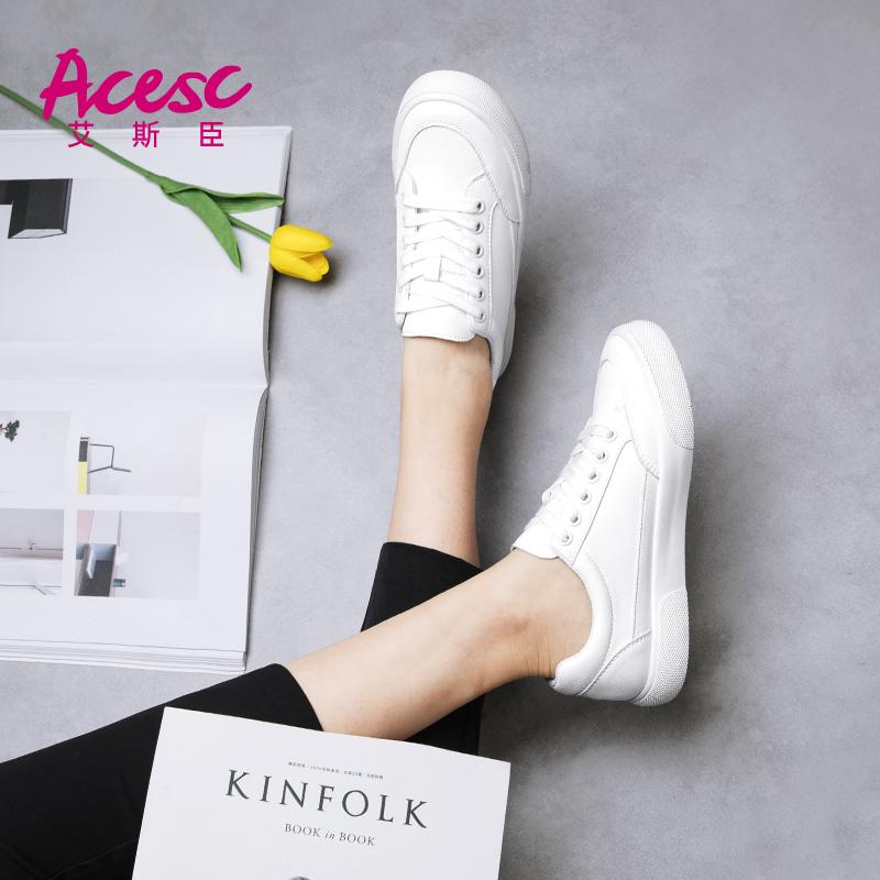 艾斯臣平底单鞋女2018新款百搭韩版休闲学生基础小白鞋透气板鞋潮