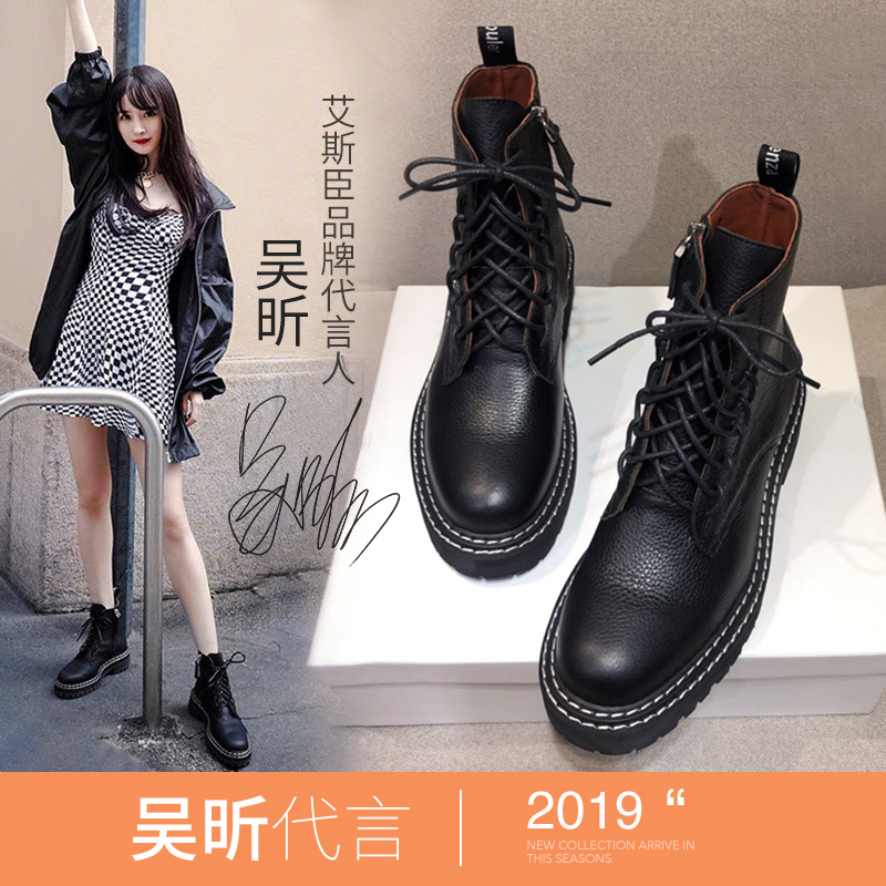 Esterson handsome Martin boots women 2019 spring and autumn models new British style autumn shoes wild single boots short boots burst models