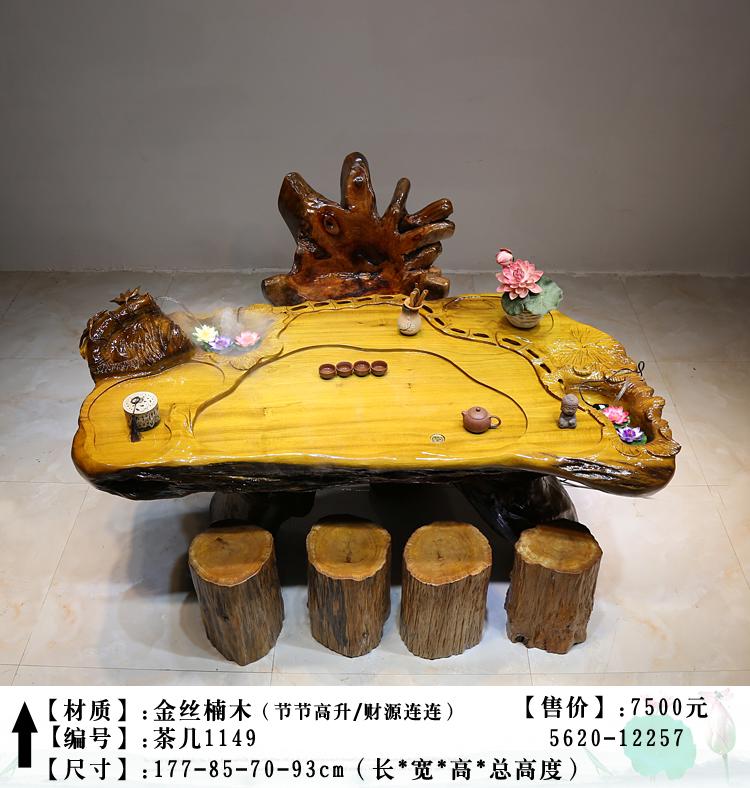 Rễ khắc bàn cà phê tổng thể gốc cây gỗ hồng mộc nhánh Jinsi Nanmu bàn gỗ rắn Kung Fu bàn trà đặc biệt - Các món ăn khao khát gốc