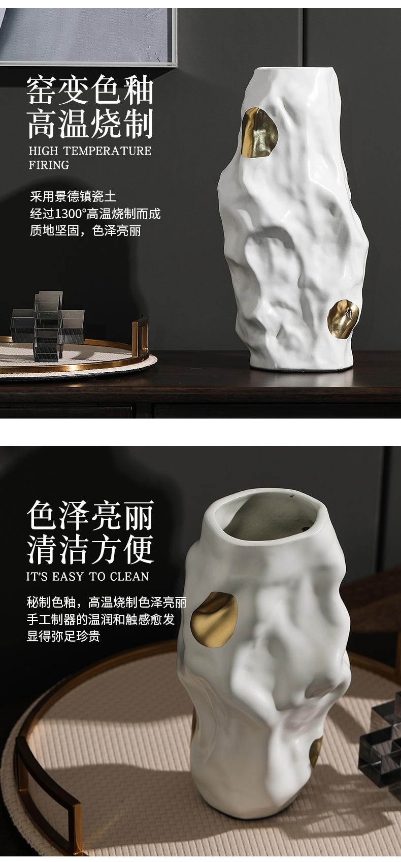 Rain tong household villa vase geometric fold vases, ceramic porcelain light soft decoration key-2 luxury furnishing articles example room