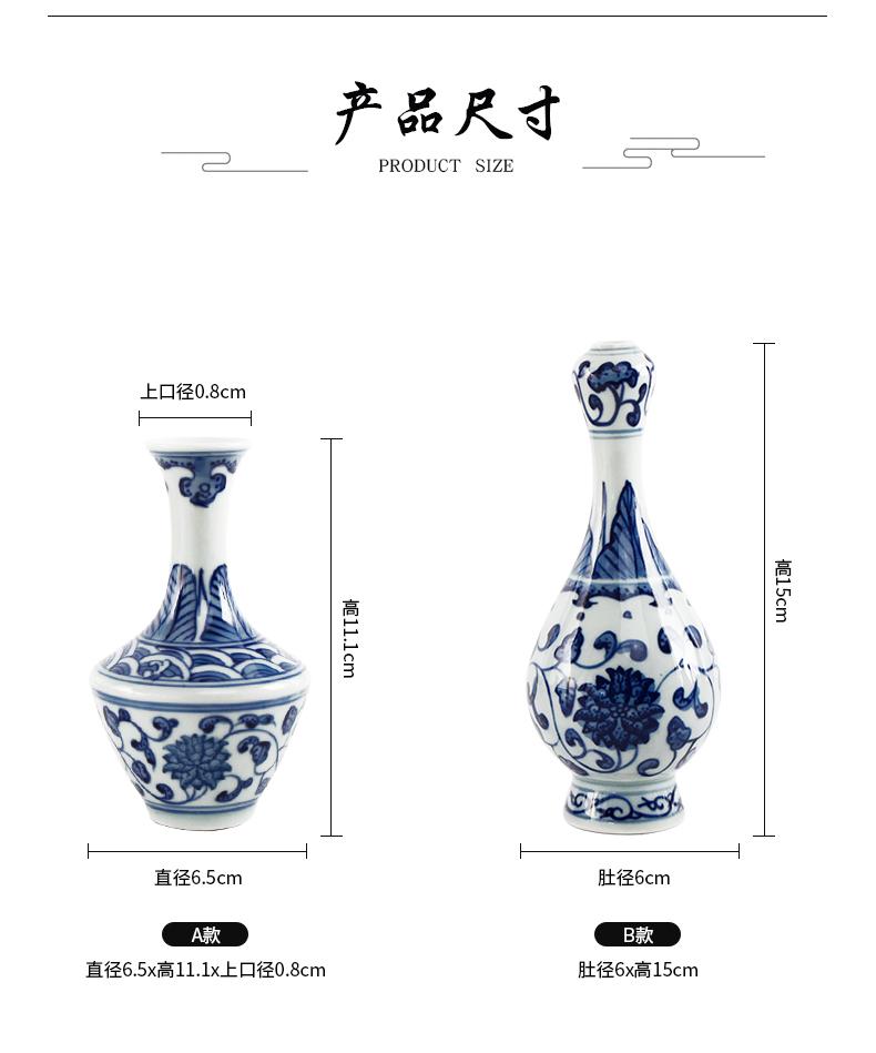 Jingdezhen ceramics archaize little blue and white porcelain vases, flower arrangement home decoration furnishing articles wedding housewarming gift