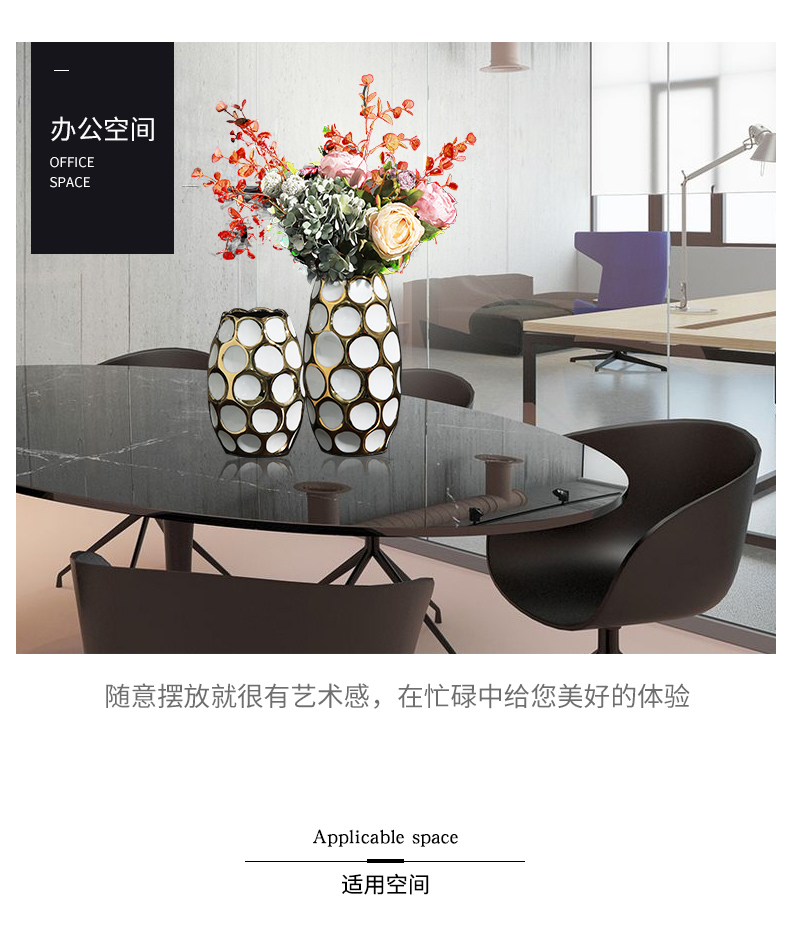 Minimalism rain tong household soft outfit design of the sitting room is green, white porcelain vase vases, furnishing articles ornaments