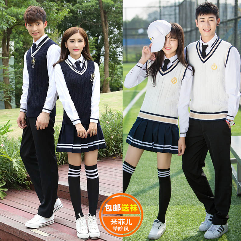 School uniforms College style Korean autumn high school ...