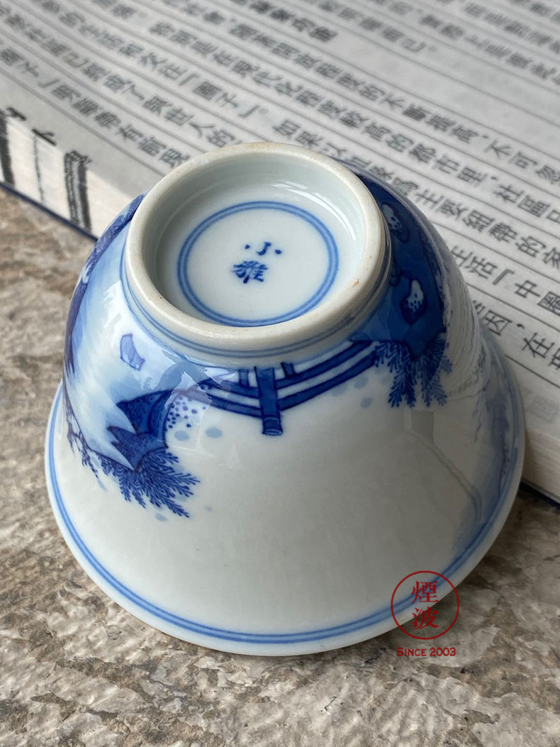 Com.lowagie.text.paragraph made hand - made of blue and white porcelain of jingdezhen lesser RuanDingRong lesser mago life of sample tea cup tea cups
