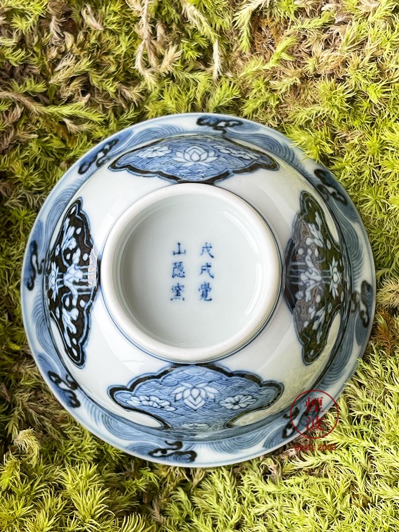 Jingdezhen sleep mountain hidden up reform movement of blue - and - white ruyi lotus pattern sample tea cup tea cups