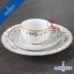 烟波 德国梅森 手绘瓷器 MEISSEN 天鹅系列 彩绘样式 咖啡杯碟组