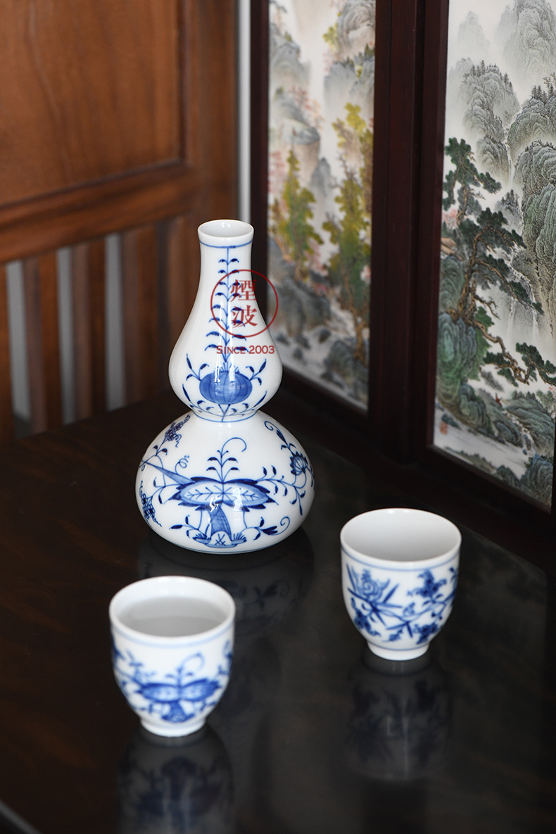 German MEISSEN porcelain mason blue onion series a pot of two cups of black wine suits for