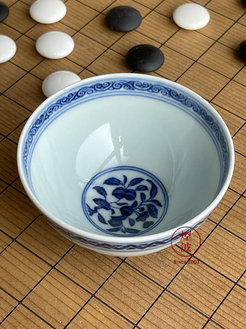 Those hidden up jingdezhen sleep mountain Ding blue when You six fold branch flowers lie fa cup tea cups
