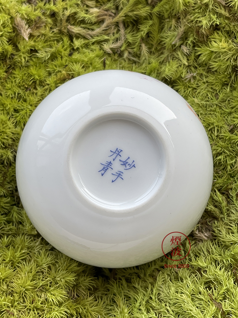 Jingdezhen nine calcinations hand - made color ink painters spend porcelain hand duck furnace type cup cup sample tea cup