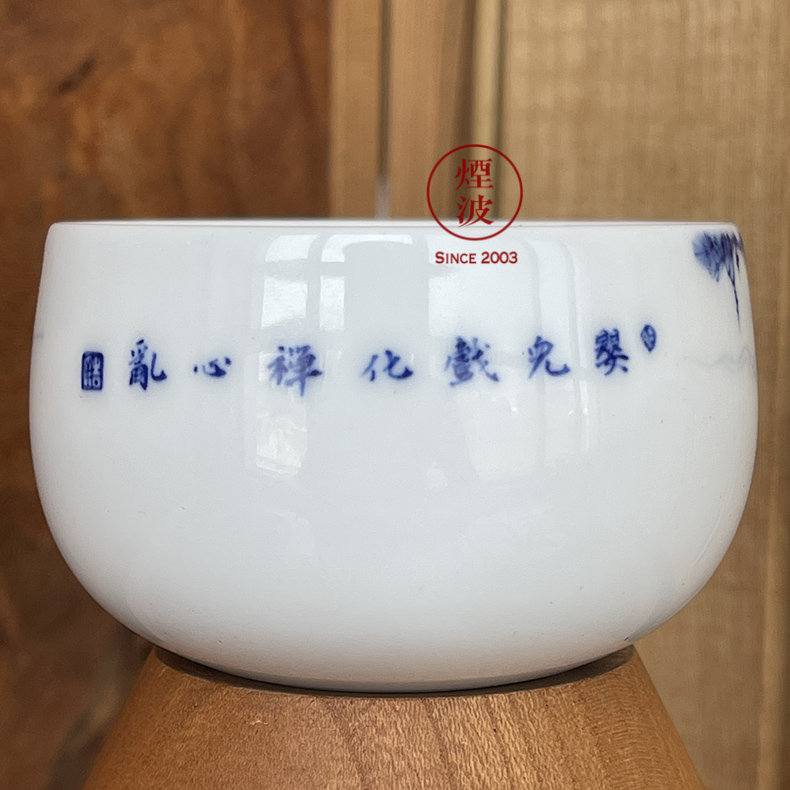 The smoke of jingdezhen blue and white baby play com.lowagie.text.paragraph 9 wonderful hand burn about nine paragraphs of zen random ocean 's cup