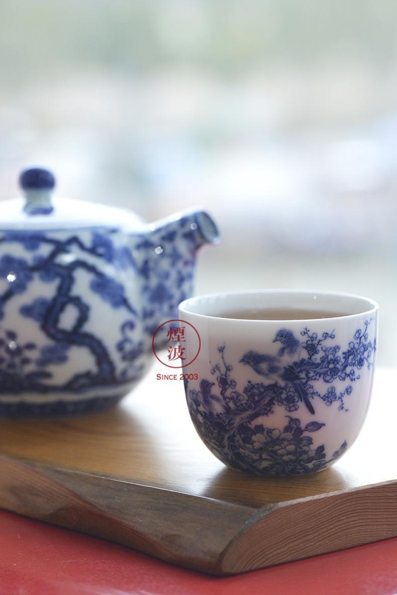 Jingdezhen nine wonderful hand burn hand - made porcelain nine paragraphs peach flower chicken cylinder cups of tea cups