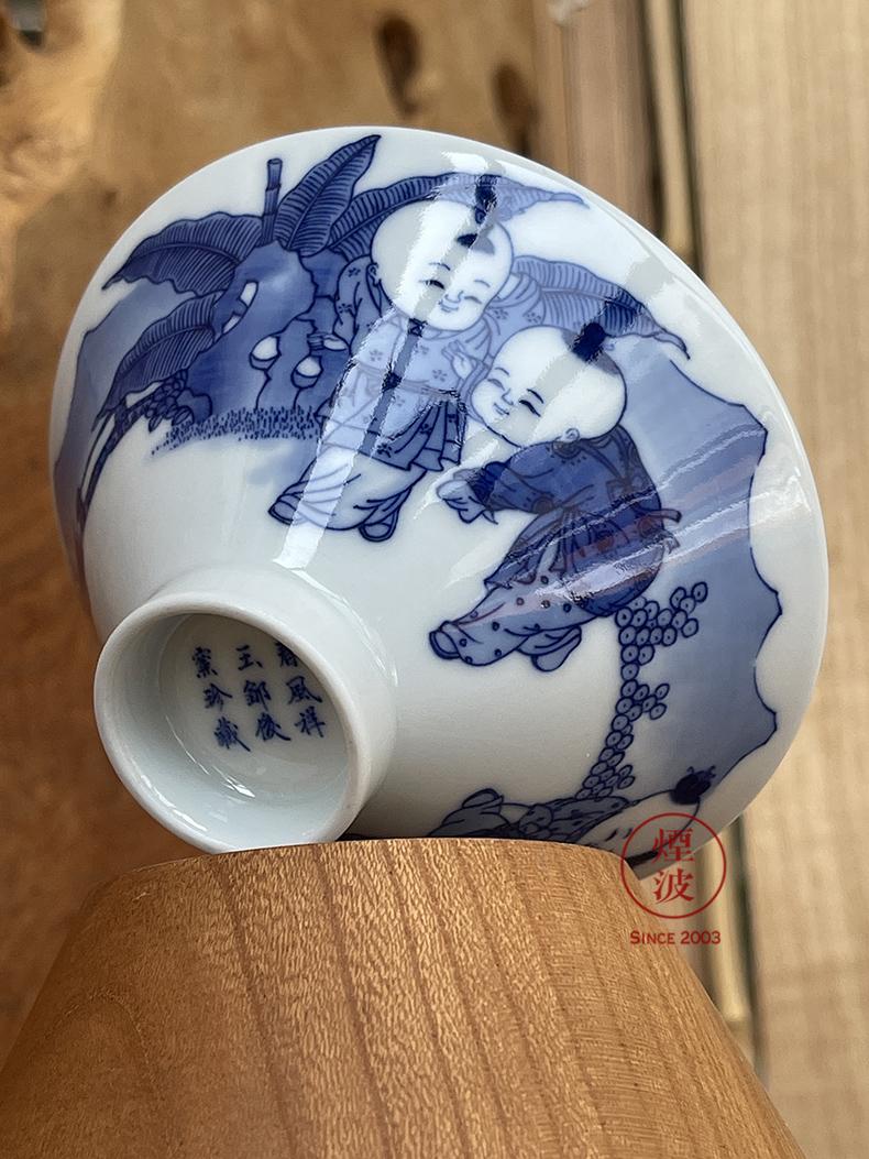 Jingdezhen spring breeze paragraphs auspicious Zou Jun up treasure jade blue nine words j cup cheese big head boy hat