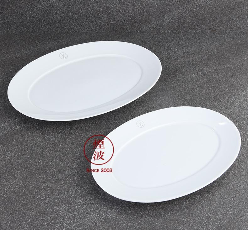 German MEISSEN mason mason meisen porcelain Swords series oval continental plate
