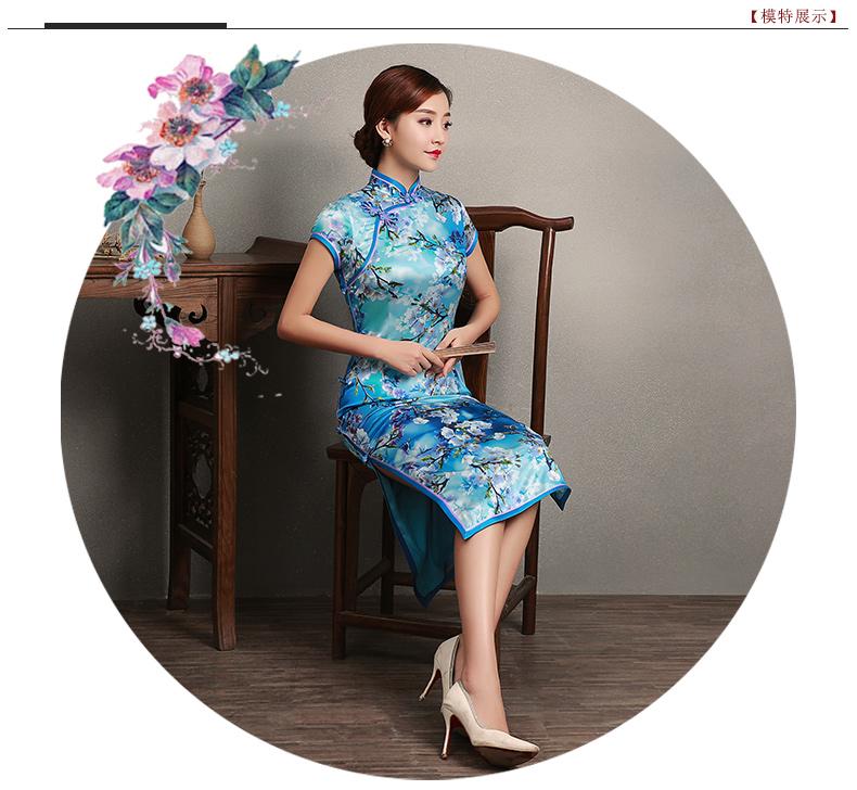 真丝旗袍 - 1505147909 - 太阳的博客