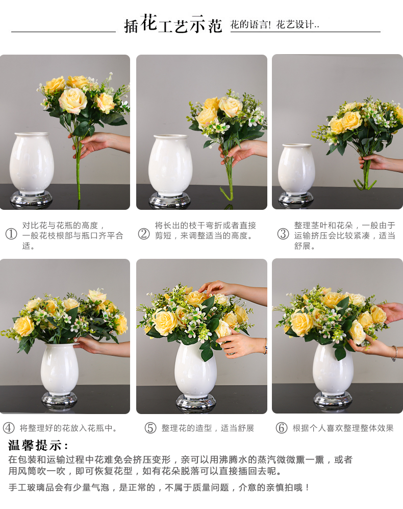 European household ceramic vase simulation floral suit place of the sitting room adornment flower arranging dried flower decoration of the new Chinese style