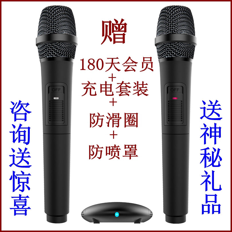 Teana K song MM-3DPRO wireless microphone Hisense Haier TCL TV c5c2a880a950  Mike microphone