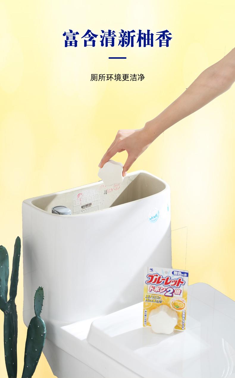 【小林製药】水箱用洁厕灵皁香洁去除异味去污马桶清洁剂洁厕去污详细照片