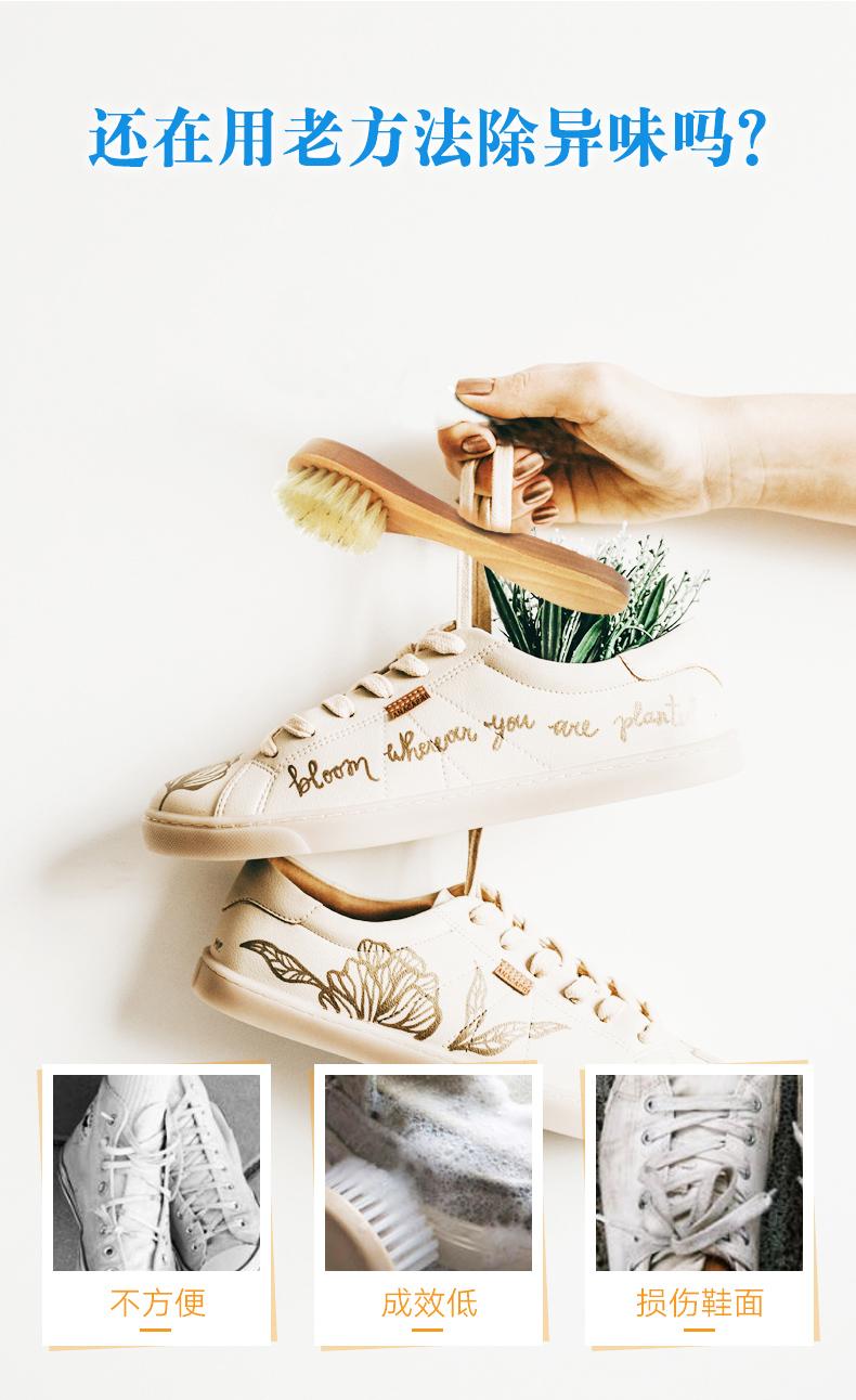 小林制药 运动鞋用除臭剂250ml鞋子除臭喷雾 图3