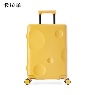 卡拉羊芝士拉杆箱20寸登机万向轮行李箱