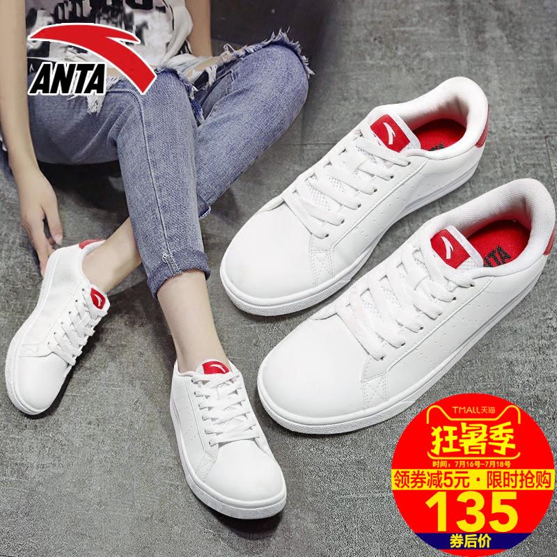 Anta giày của phụ nữ giày giày thường màu trắng đích thực 2018 sinh viên mùa hè mới thở hoang dã giày trắng