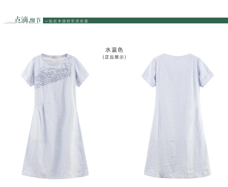 Hanp han gia đình bông và vải lanh đầm ngắn tay áo phần dài thêu đầm lỏng lẻo duy nhất một chiếc váy dài đơn giản