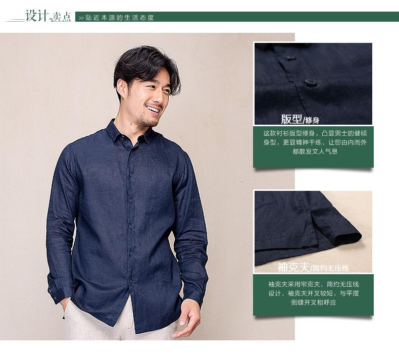 Hanp han ma shi người đàn ông giản dị của nam giới thường dài tay áo sơ mi thời trang áo sơ mi mùa hè kinh doanh bình thường hàng đầu áo sơ mi nam big size