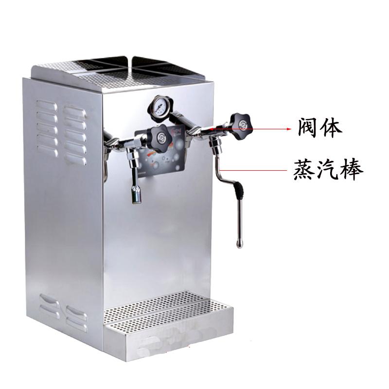 乐呵呵蒸汽开水机配件 奶泡机维修配件 蒸汽棒阀体进水管排气阀