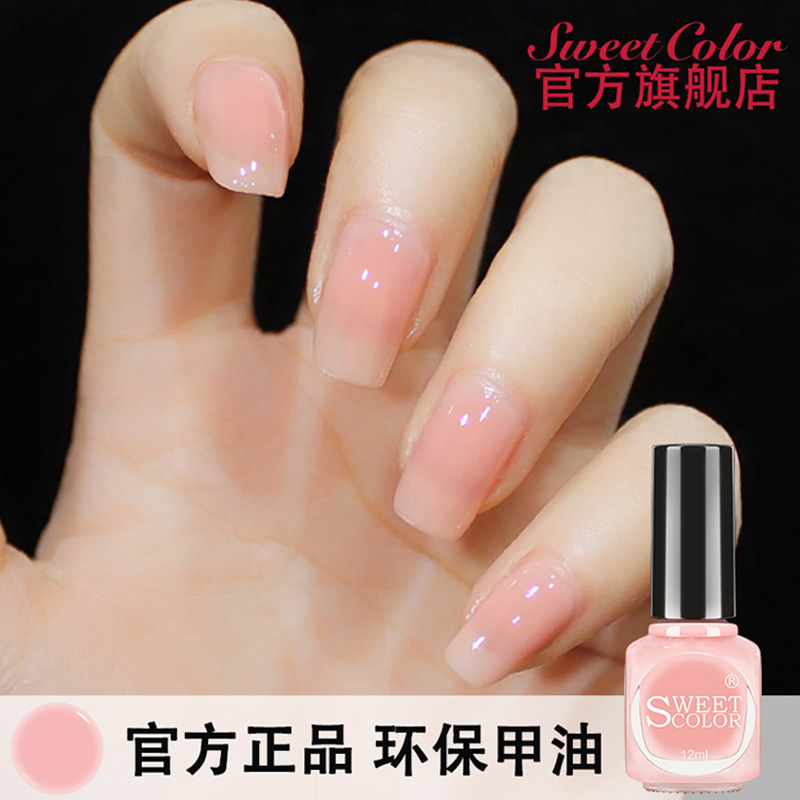 Sweet Color Nail Polish Nude Color Non-toxic Long-lasting Non ...