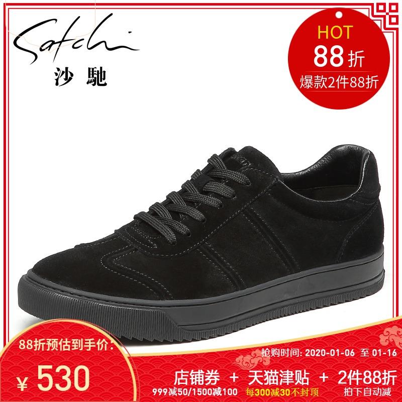 沙驰男鞋头层牛皮磨砂皮休闲皮鞋男 真皮正品  商场同款系带板鞋