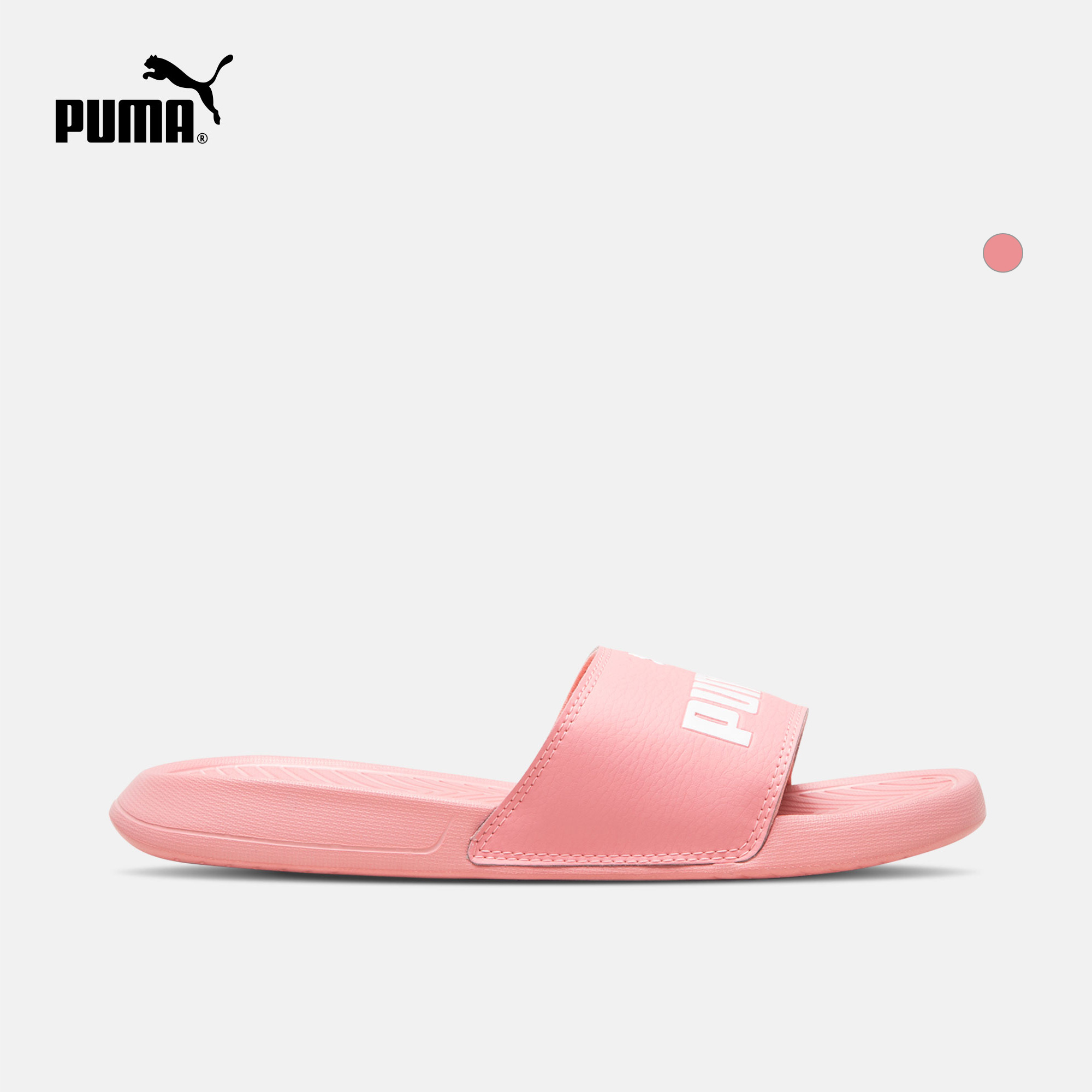 4a883d74781915 ... PUMA Hummer Official Men s and Women s Slippers Popcat 360265 ...