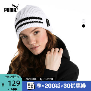 PUMA Hummer official Naza with a woman knit hat retro 021716
