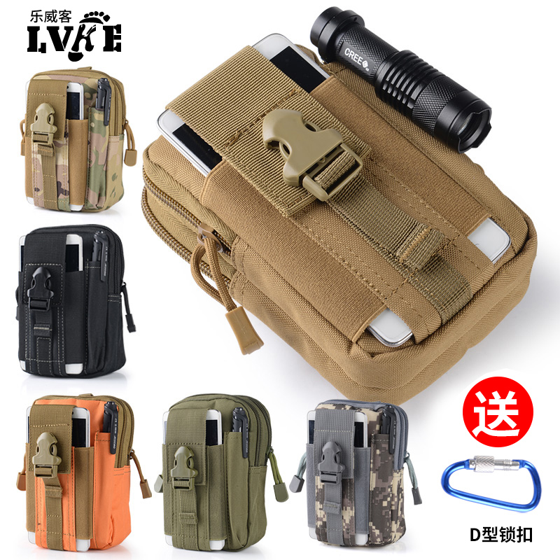 Le Wiike Multifunctional Sports Outdoor Men's Casual Running Wear Belt Waterproof Phone Bags Bags Tactical Pockets