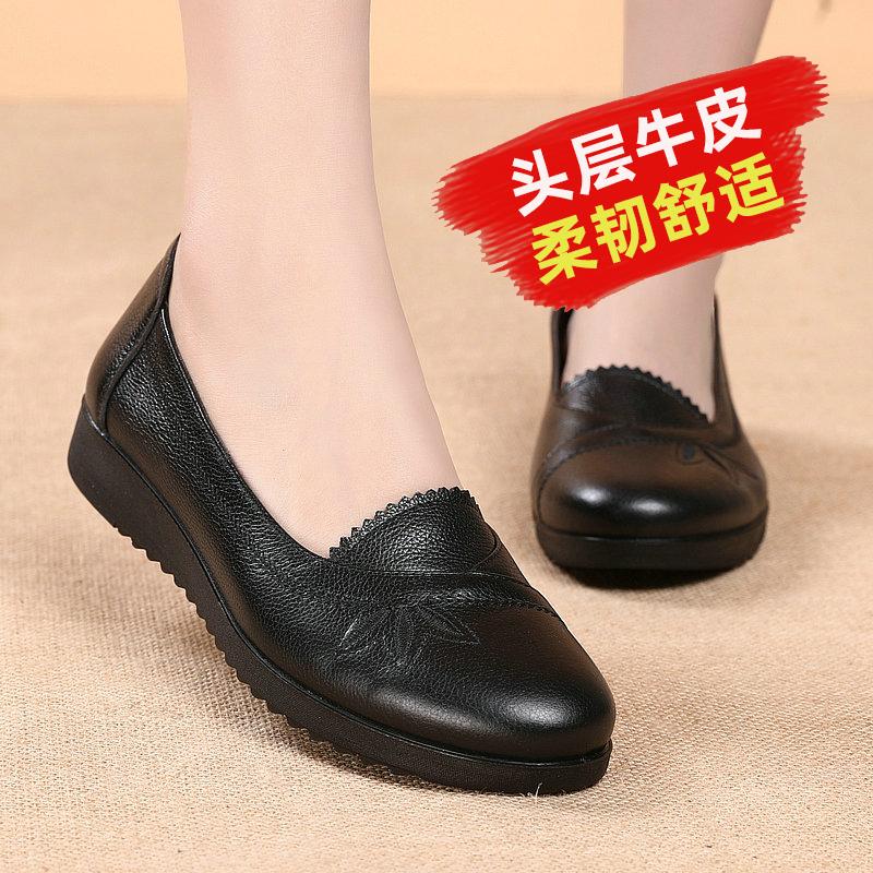 女鞋鞋春秋款老年奶奶后真皮老人正品软底妈妈鞋人母老太太软皮鞋