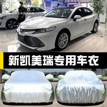 Тойота новый гимн мюррей восемь поколений специальные средства одежда капот автомобиля солнцезащитный крем противо-дождевой затенение обложка тканевая автомобиль крышка изоляция толстый 19 модель, цена 1115 руб