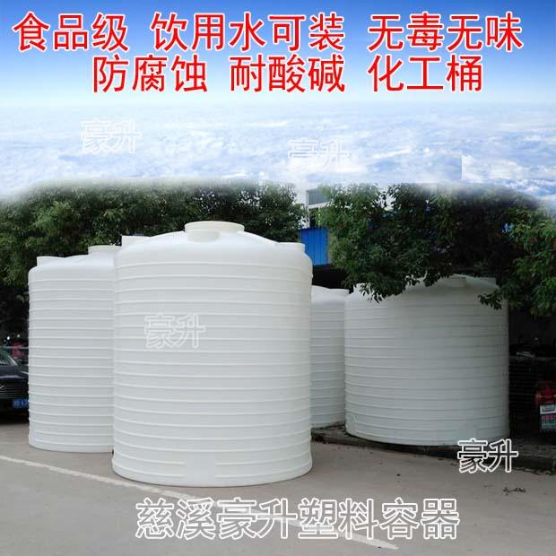 Hồ Bắc Vũ nhà máy bán hàng trực tiếp   5 tấn 10T15 khối 20 tấn bể chứa nước bể chứa nhựa bể chứa nước pe bể chứa pe - Thiết bị nước / Bình chứa nước