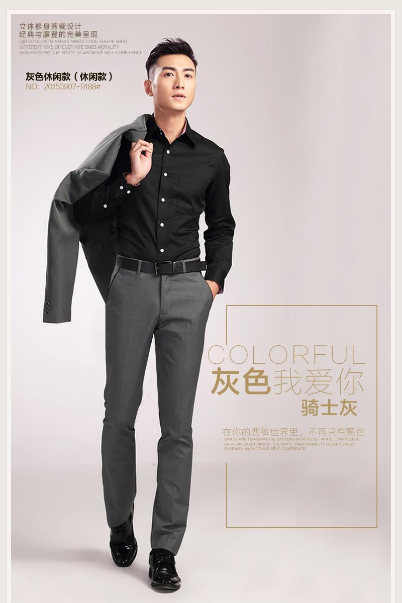 Mùa xuân và mùa hè phần mỏng quần kinh doanh Hàn Quốc phiên bản của phù hợp với phù hợp với quần miễn phí hot người đàn ông trẻ tuổi của tự trồng chân nhỏ phù hợp với quần triều nam