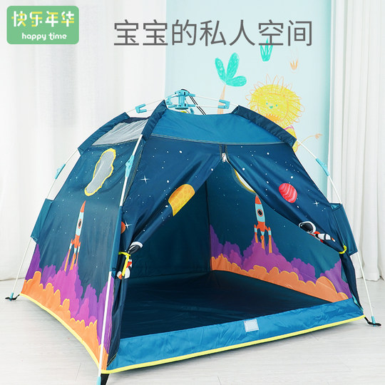 Happy annual child tent interior princess boy girl game house baby household castle portable toy house