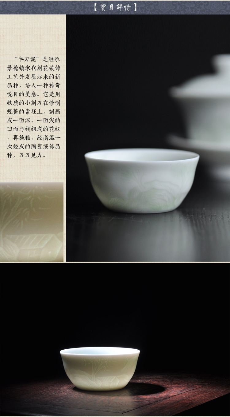 Offered home - cooked manual shadow blue glaze kung fu tea cups in jingdezhen ceramic cup tea cups sample tea cup, single CPU
