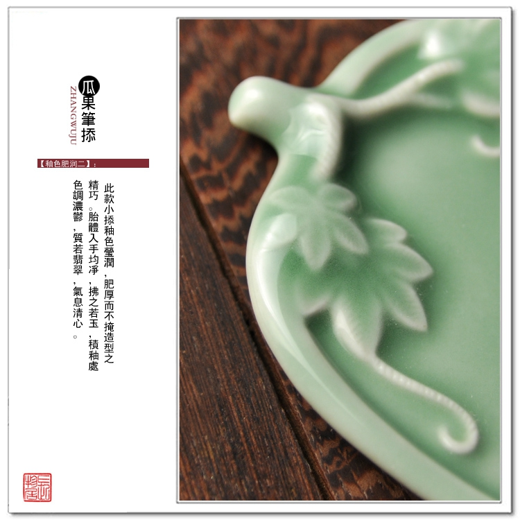 Offered home - cooked at taste, green glaze melon Tian, ceramic pen pen rack of jingdezhen porcelain four treasures of the study supplies by hand