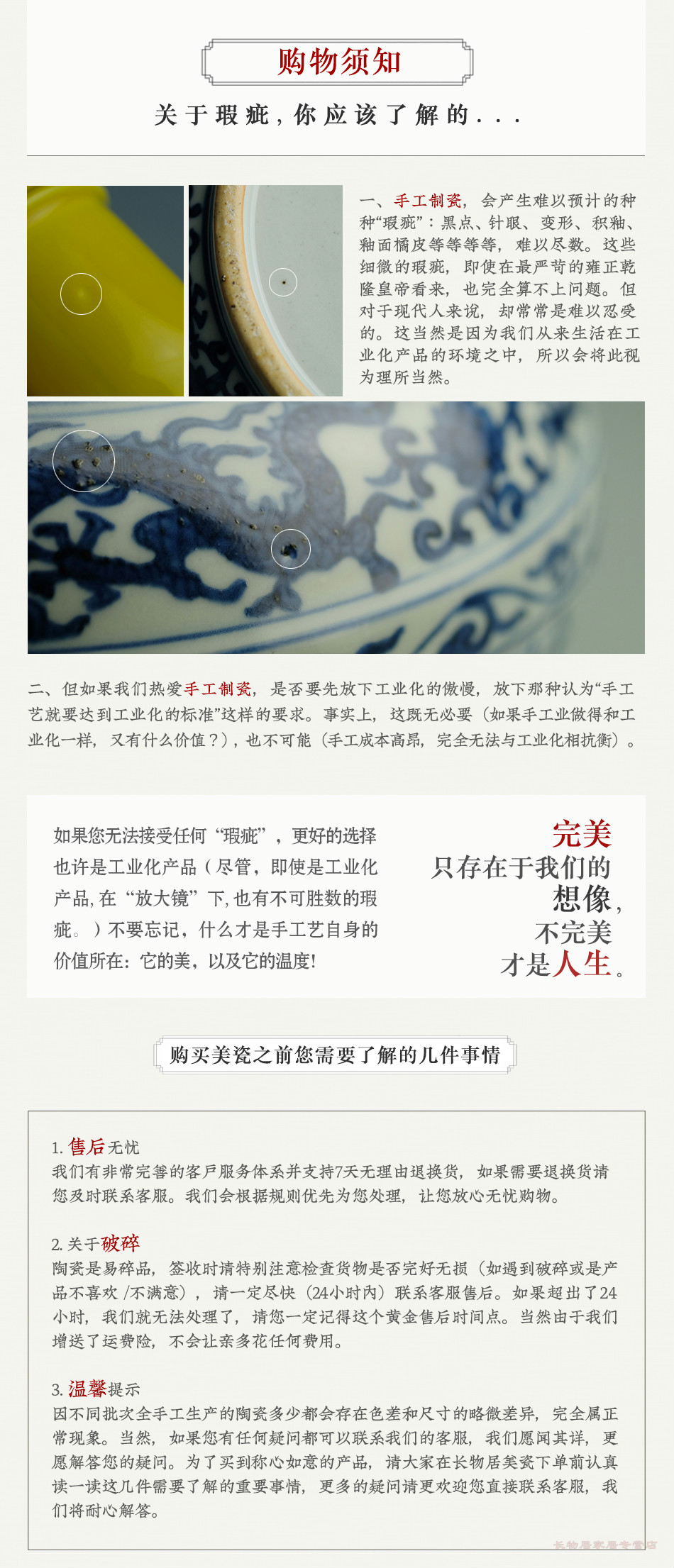 Long making those offered home - cooked in sky blue glazed apples statute of jingdezhen checking antique tea water jar