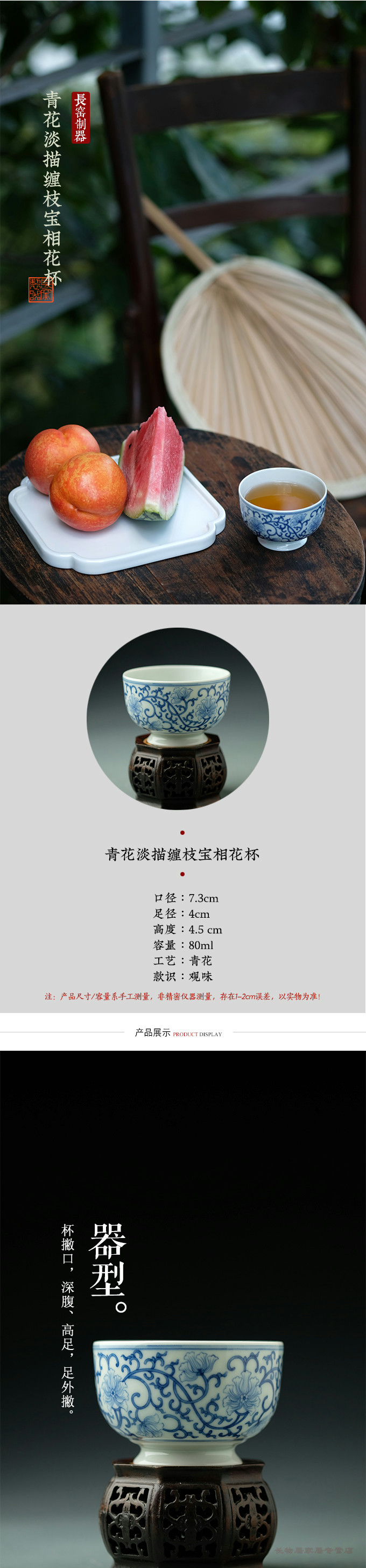 Blue and white light tracing bound branch treasure long up controller phase flower cup sample tea cup of jingdezhen ceramic cup tea service master