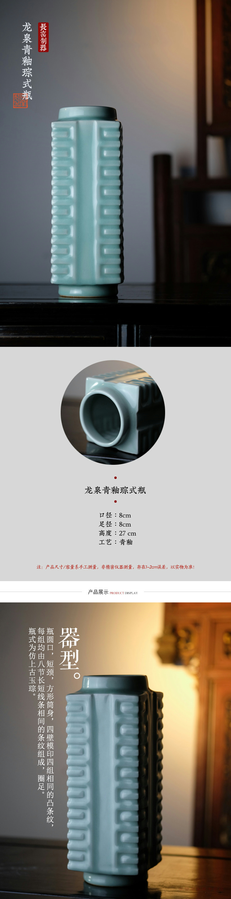 Making those offered home - cooked long up in longquan bottles of jingdezhen blue glaze cong type manual home furnishing articles vase